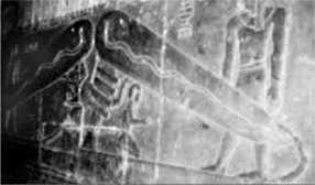 Ces bas-relief dans le Temple d'Hathor à Dendérah, laissent à penser que l'Egypte antique connaissait peut-être l'éclairage électrique.
